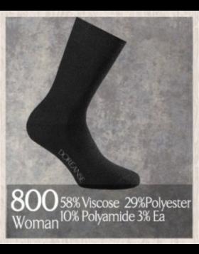 Термошкарпетки Doreanse 800